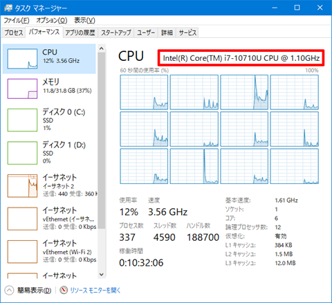 Windows11-announcement-16