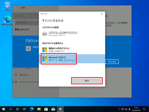Windows11-clean-install-by-initialization-014