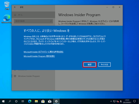 Windows11-clean-install-by-initialization-020