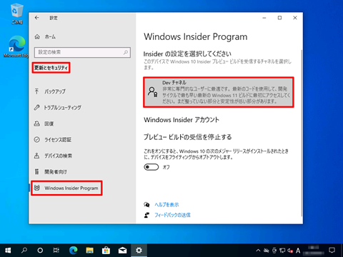 Windows11-clean-install-by-initialization-022