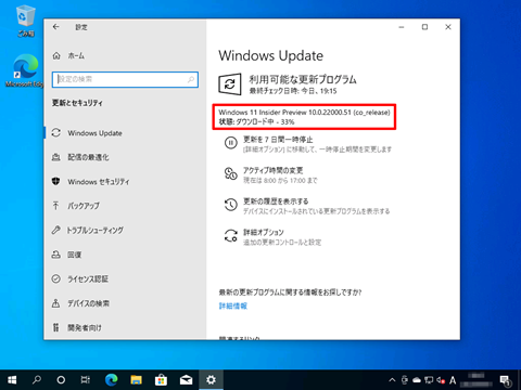 Windows11-clean-install-by-initialization-025