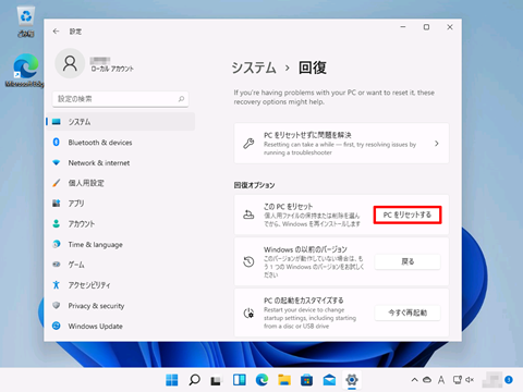 Windows11-clean-install-by-initialization-033
