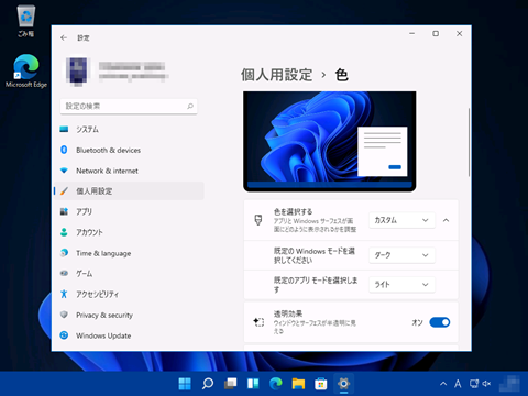 Windows11-clean-install-by-initialization-101