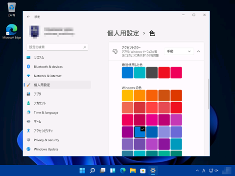 Windows11-clean-install-by-initialization-102