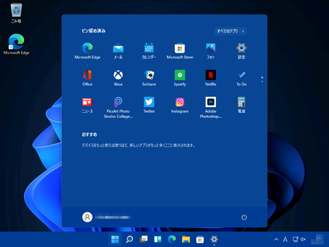 Windows11-clean-install-by-initialization-104