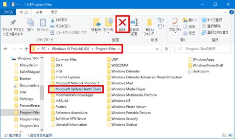 Windows10-KB4023057-2021-Aug-02