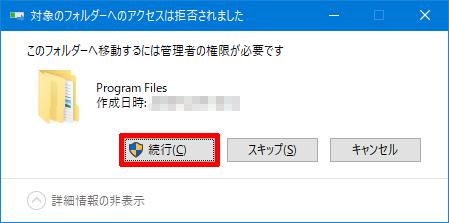 Windows10-KB4023057-2021-Aug-04