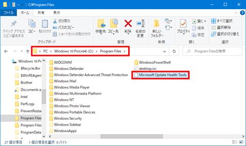 Windows10-KB4023057-2021-Aug-05