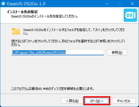 Windows11-OS2Go-Boot-013