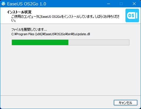 Windows11-OS2Go-Boot-015