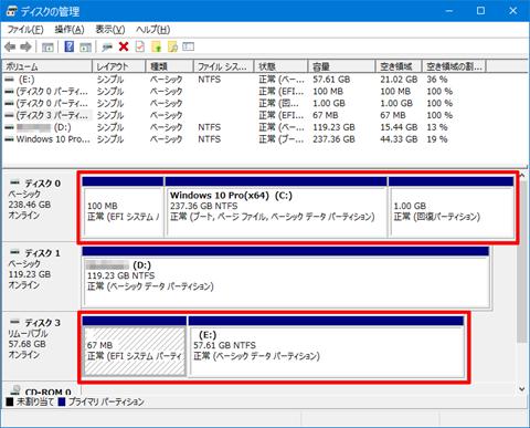 Windows11-OS2Go-Boot-041