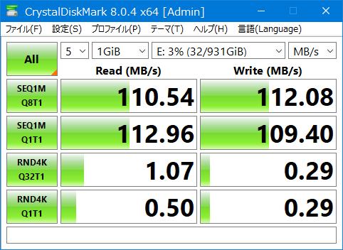 Windows11-OS2Go-Boot-047