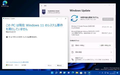 Windows11-risk-of-installing-on-unsupported-pc-01