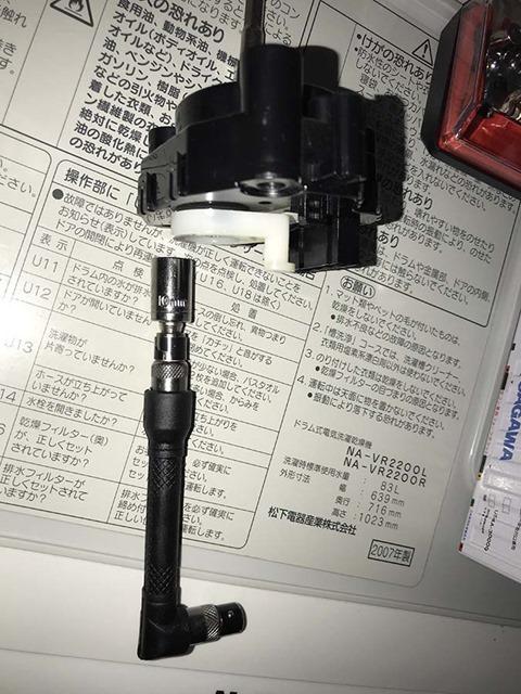 NA-VR2200-H25-Error-15