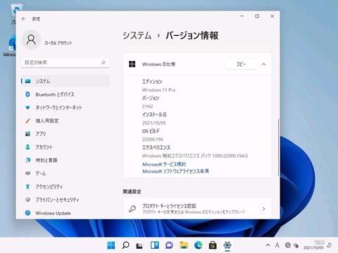 Windows11-v21H2-release-01