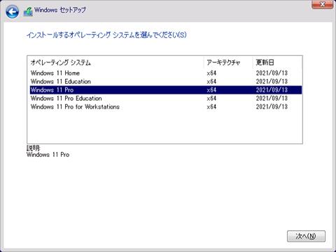 Windows11-v21H2-release-11