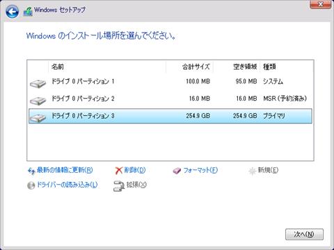Windows11-v21H2-release-12