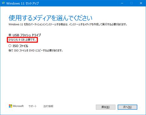 Windows11-v21H2-release-14