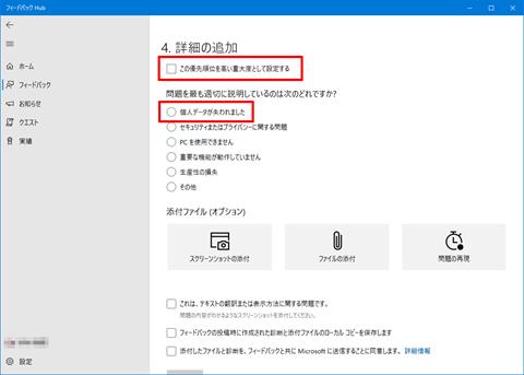 Windows11-v21H2-release-15