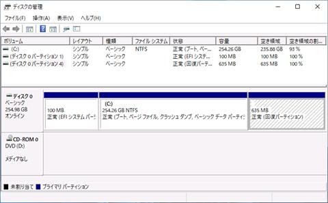 Windows11-v21H2-release-16