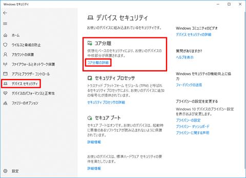 Windows11-v21H2-release-17
