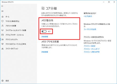 Windows11-v21H2-release-18