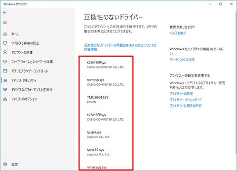 Windows11-v21H2-release-20